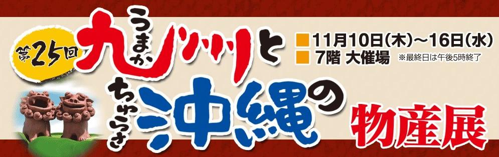 2016-11-9_17-8-47_no-00